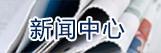钱柜qg777官网